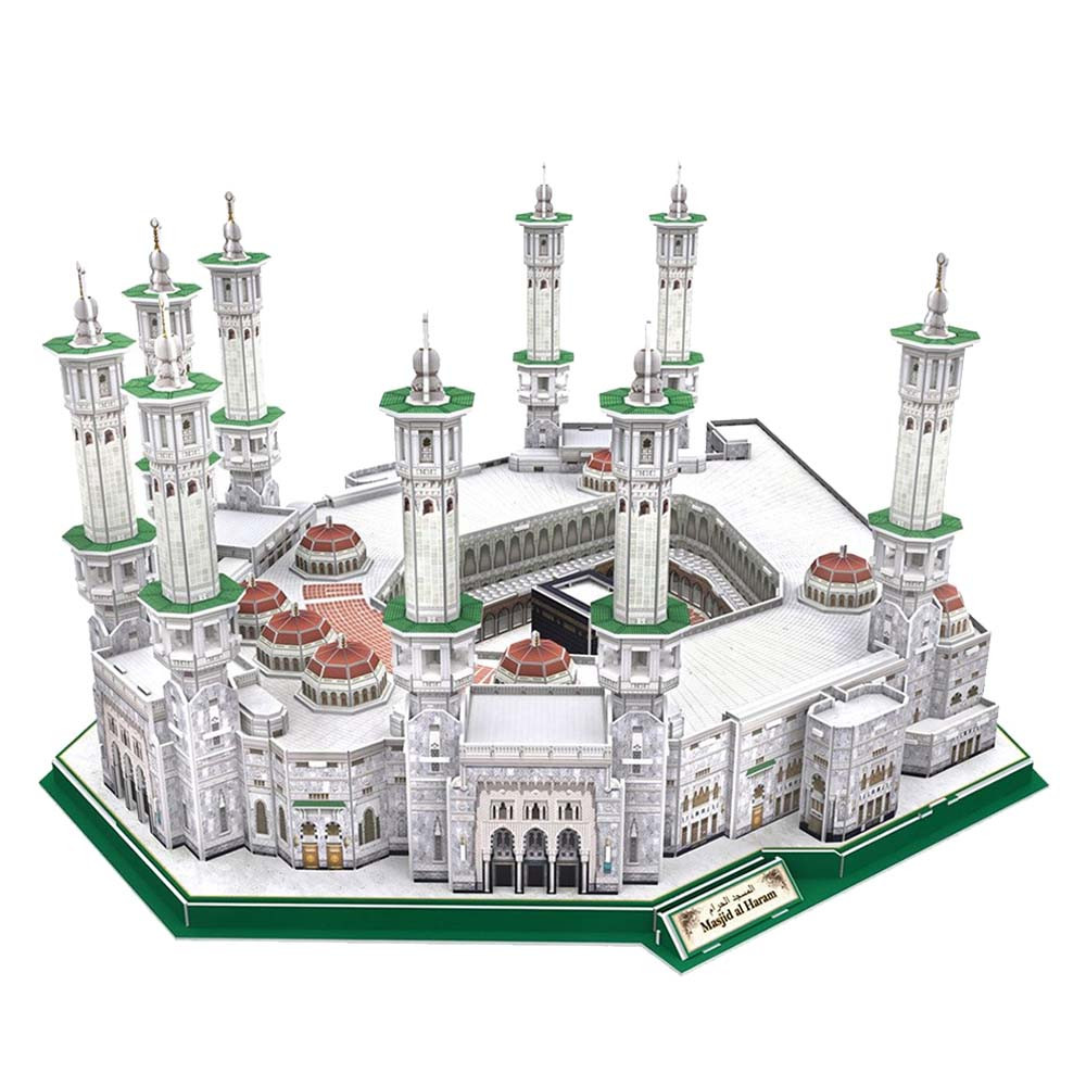 Eid Party - Masjid Al-haram Mecca Mosque 3D Puzzle 249pcs