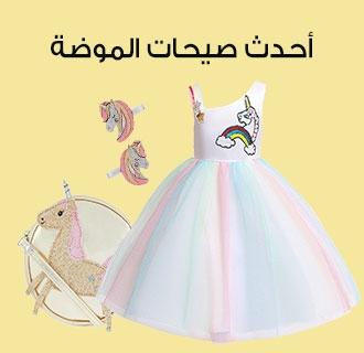 57c734735 حقائب مواليد   شنط اطفال مواليد   حقائب اطفال رضع - ممزورلد الامارات ...