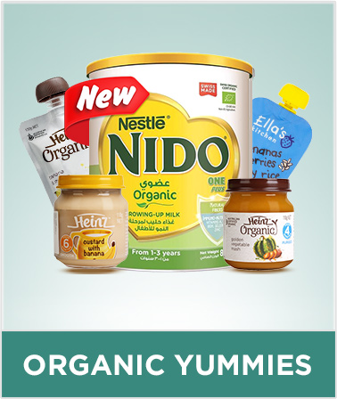 Organic Baby Products, Clothing & Food | Mumzworld |Online